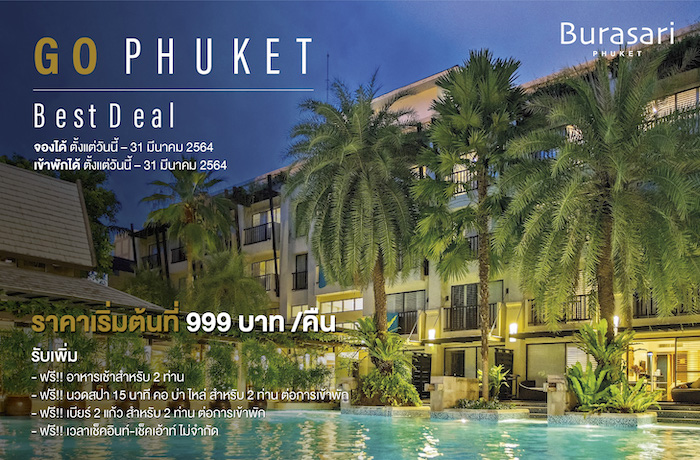 Go Phuket Best Deal!