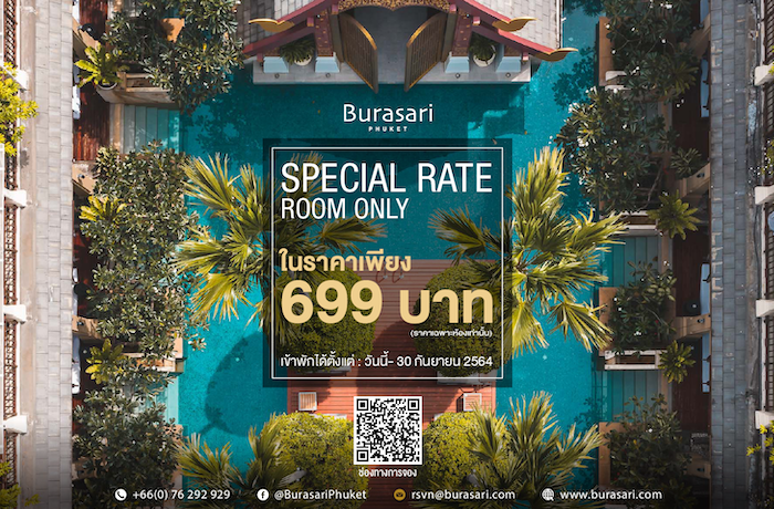 Room Only Special Rate Promotion